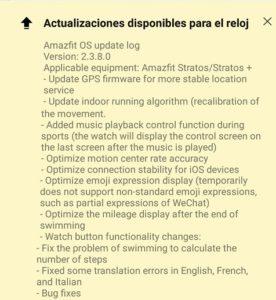 actualizacion amazfit stratos