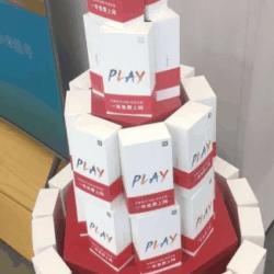 xiaomi play oficial