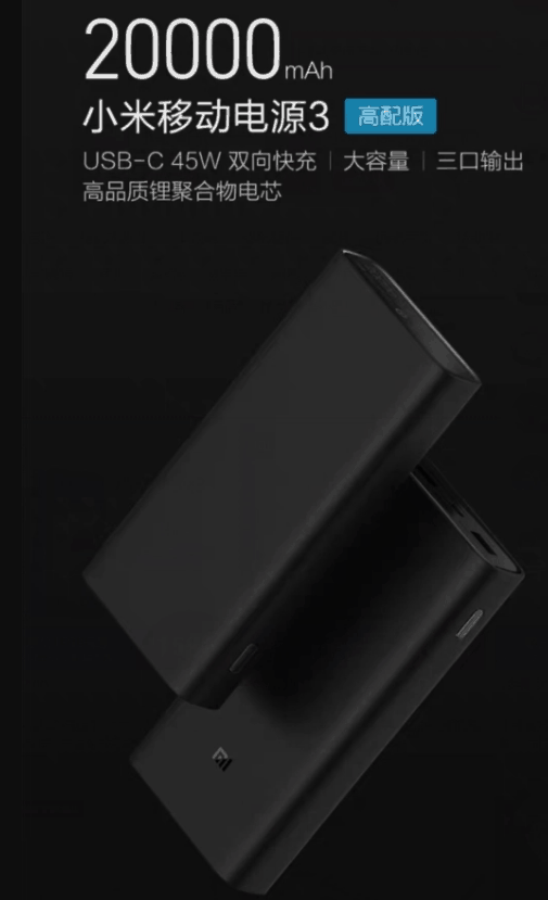 xiaomi powerbank 3