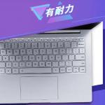 teclado xiaomi air