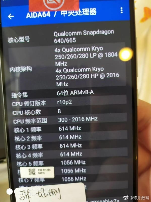 snapdragon 665 xiaomi cc9
