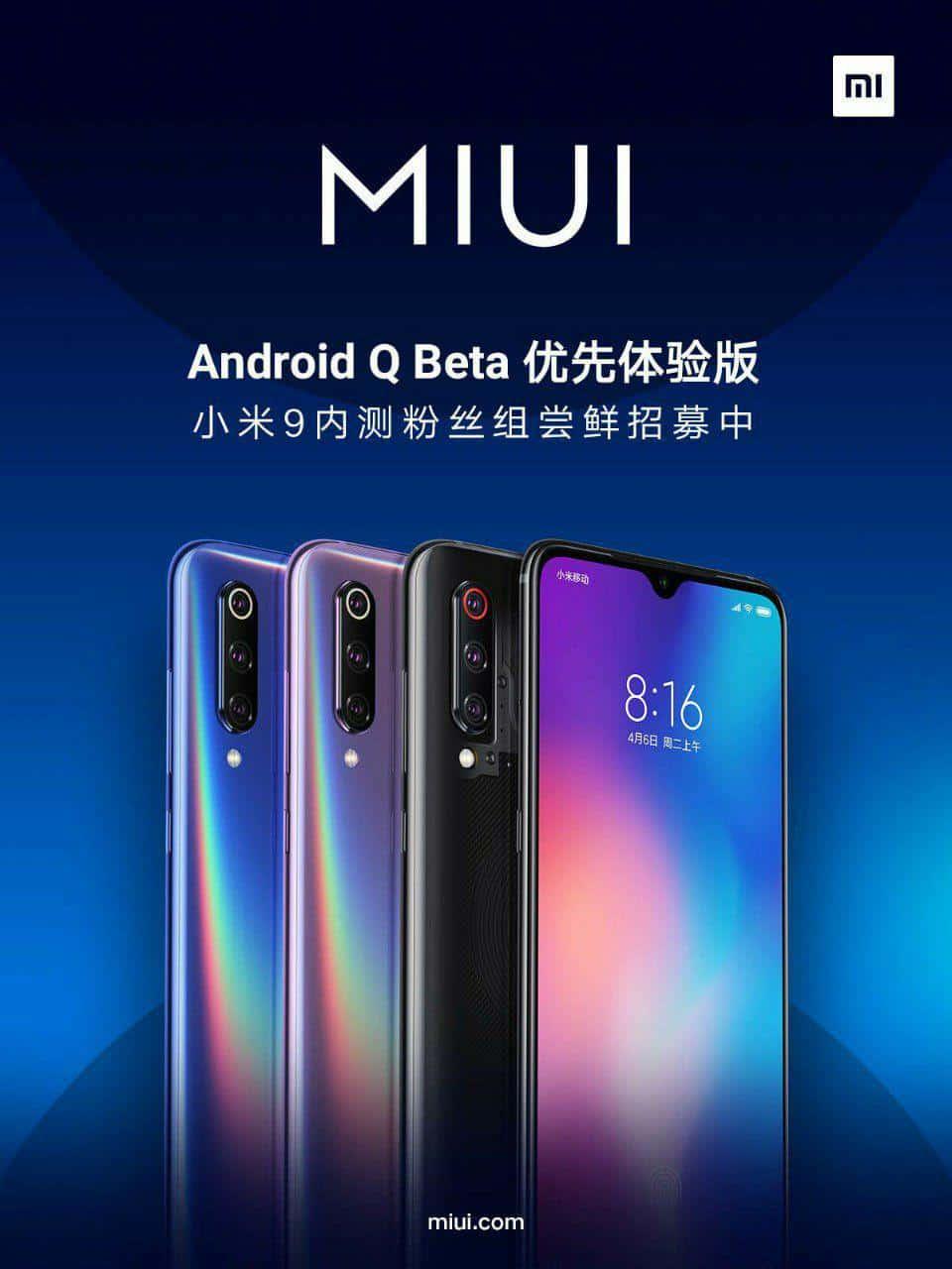 xiaomi mi 9 update android q