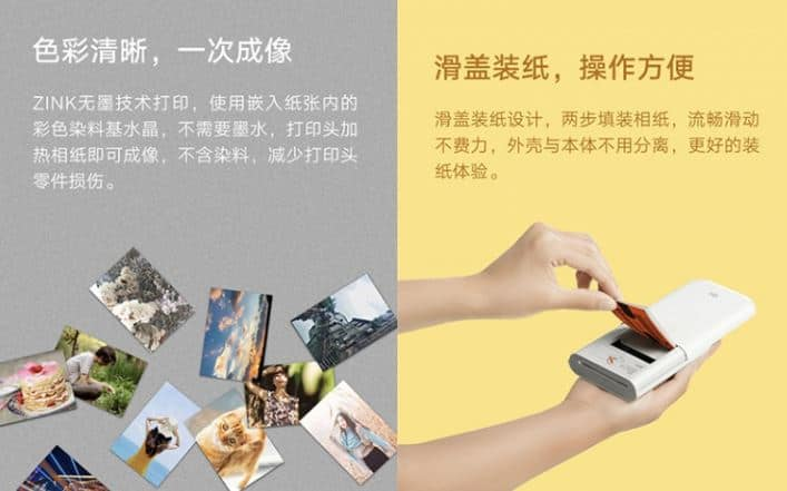 impresora portatil xiaomi