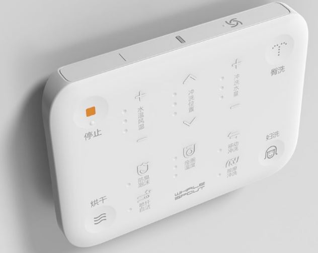 inodoro inteligente de Xiaomi