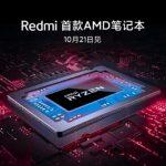 Xiaomi usará procesadores AMD Ryzen en sus portátiles