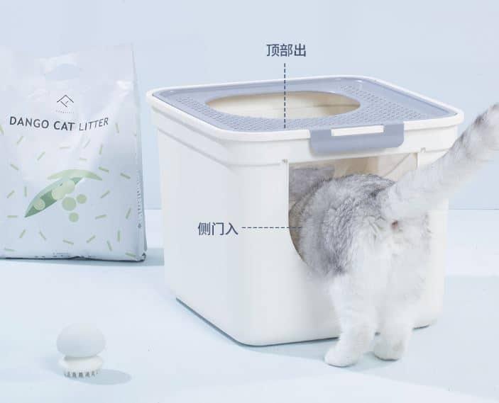 arenero xiaomi para gatos