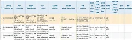 certificado tv xiaomi