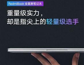portatil redmibook 13