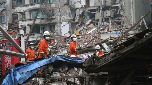 aviso de terremoto Xiaomi