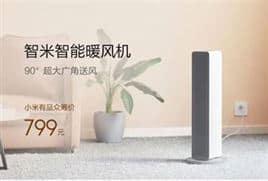 xiaomi smartmi smart heater