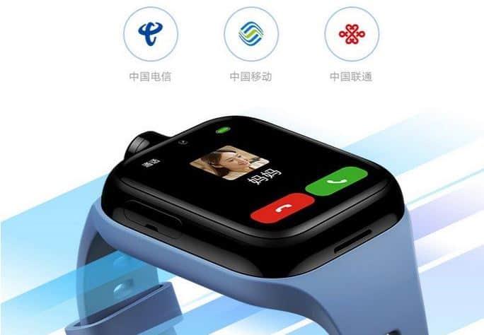 reloj xiaomi Watch 4 Pro