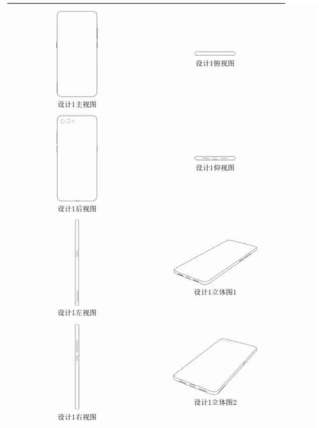 patente pantalla xiaomi