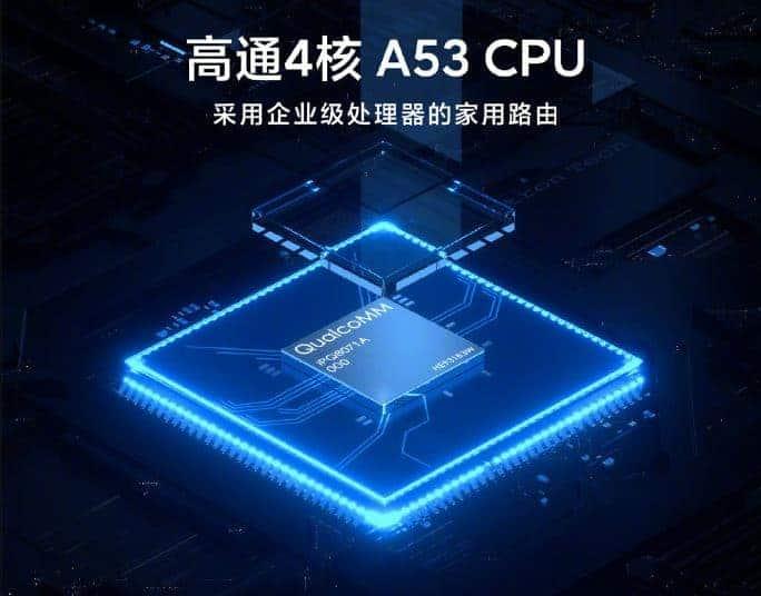 xiaomi router wifi 6 ax3600