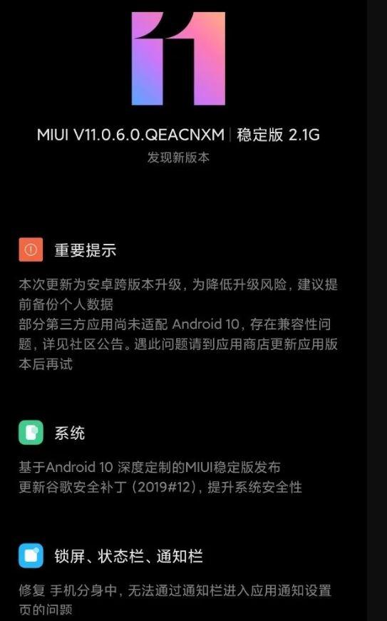 mi 8 MIUI v11.0.6.0
