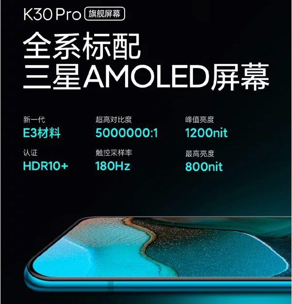 pantalla redmi k30 pro