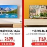 Nueva reducción de precios de los televisores de Xiaomi
