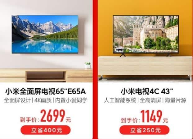 precio tv xiaomi