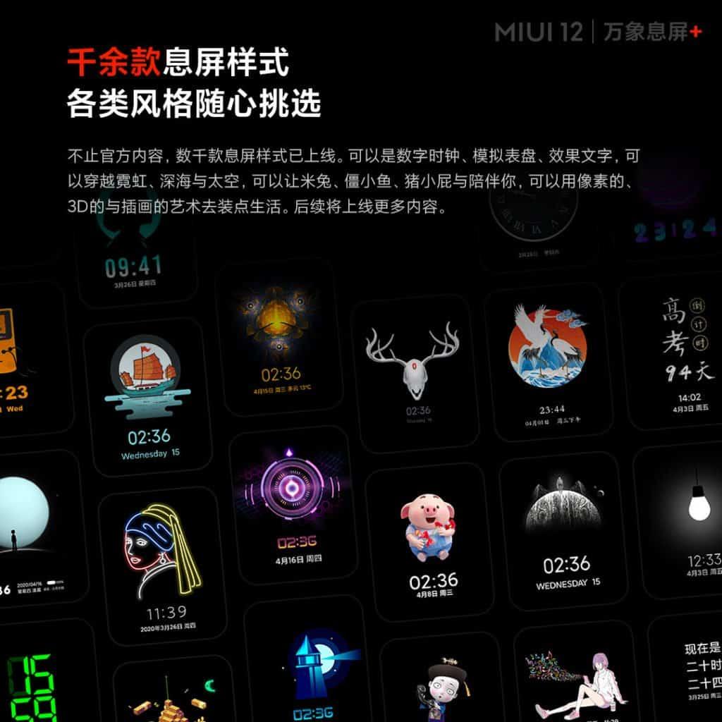 lanzamiento de Miui 12