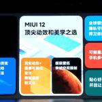MIUI 12: todas las características y dispositivos compatibles