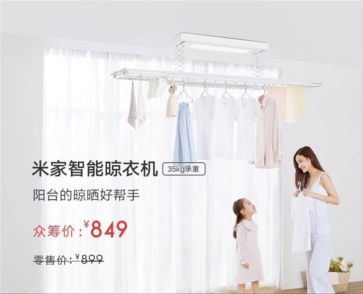 Secadora de ropa inteligente MIJIA
