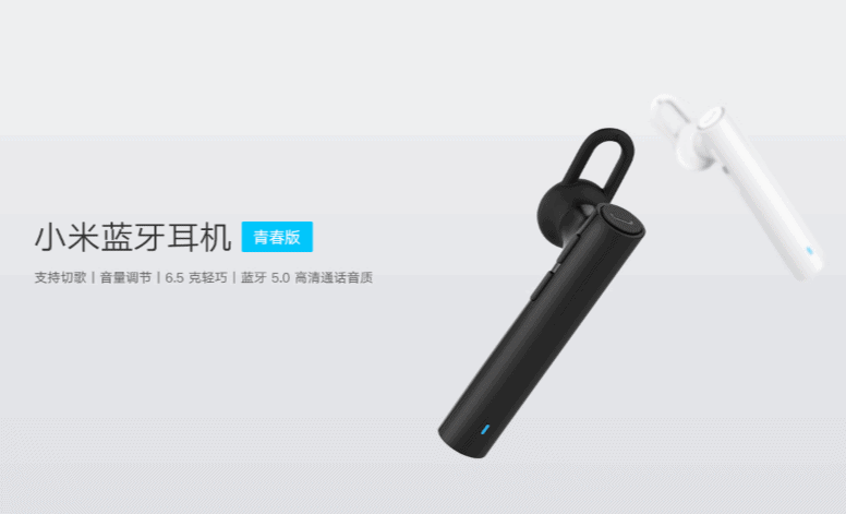 Mi Bluetooth Headset Youth Edition