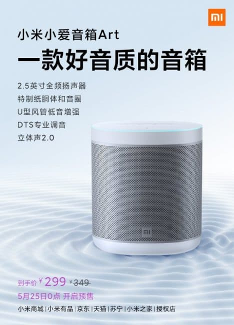 Xiaomi XiaoAI Art Speaker