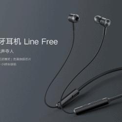 Xiaomi Line Auriculares Bluetooth gratuitos