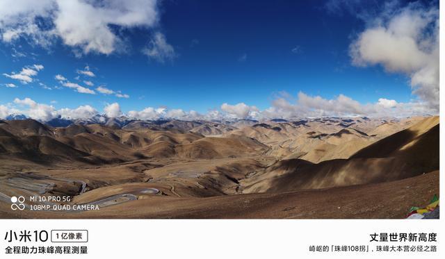 Xiaomi Mi 10 Pro Monte Everest