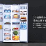 Xiaomi lanza tres nuevos modelos de frigoríficos