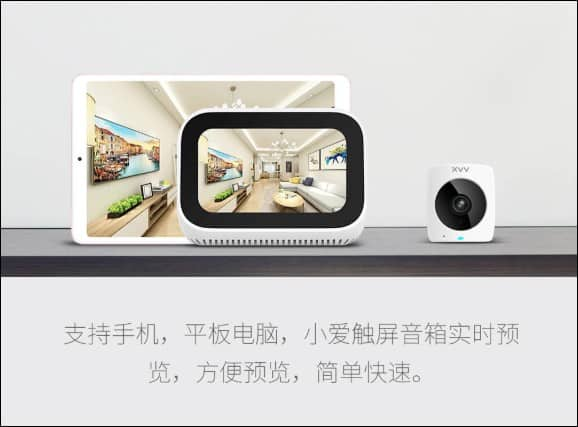 XVV cámara panorámica inteligente