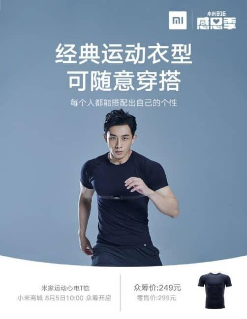 Mijia Sports ECG T-Shirt
