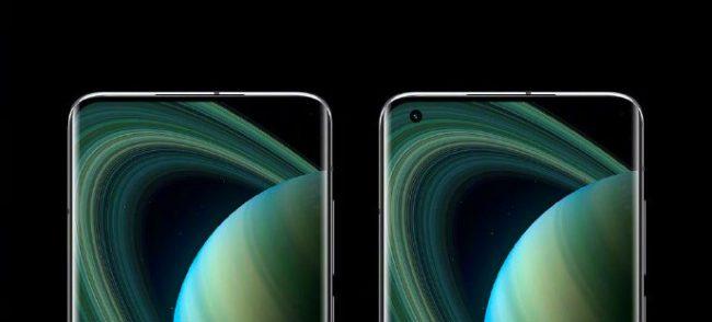 Xiaomi 3 gen cámara debajo de la pantalla