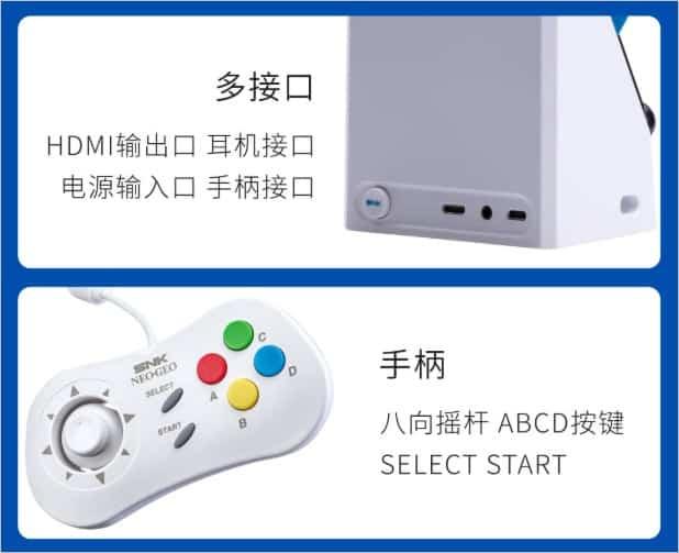 Mini consola de juegos NEOGEO