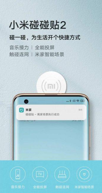 Pegatina táctil Xiaomi NFC 2