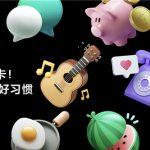 Actualizaciones importantes en el Mi MIX 3 y Xiaomi Mi Watch