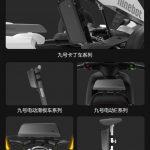 Ninebot BT2928 el altavoz para los patinetes de Xiaomi