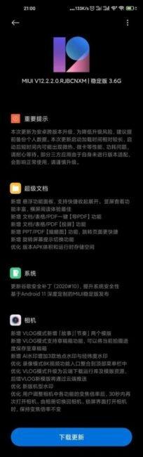 Android 11 para Xiaomi Mi 10