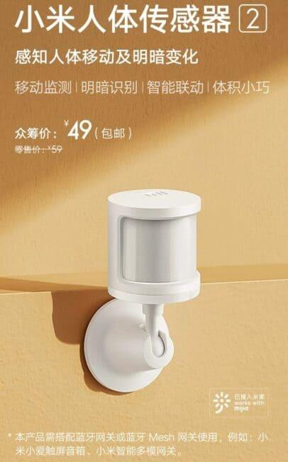 Sensor humano Xiaomi Mi 2