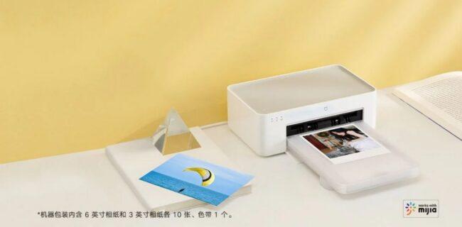 Impresora fotográfica Xiaomi Mijia 1S
