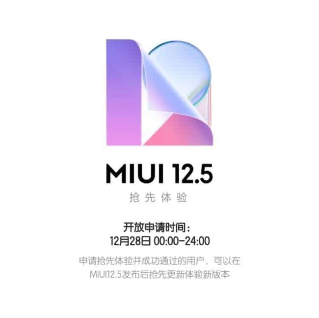 MIUI 12.5 beta cerrada