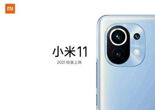 Toma trasera Xiaomi Mi 11-