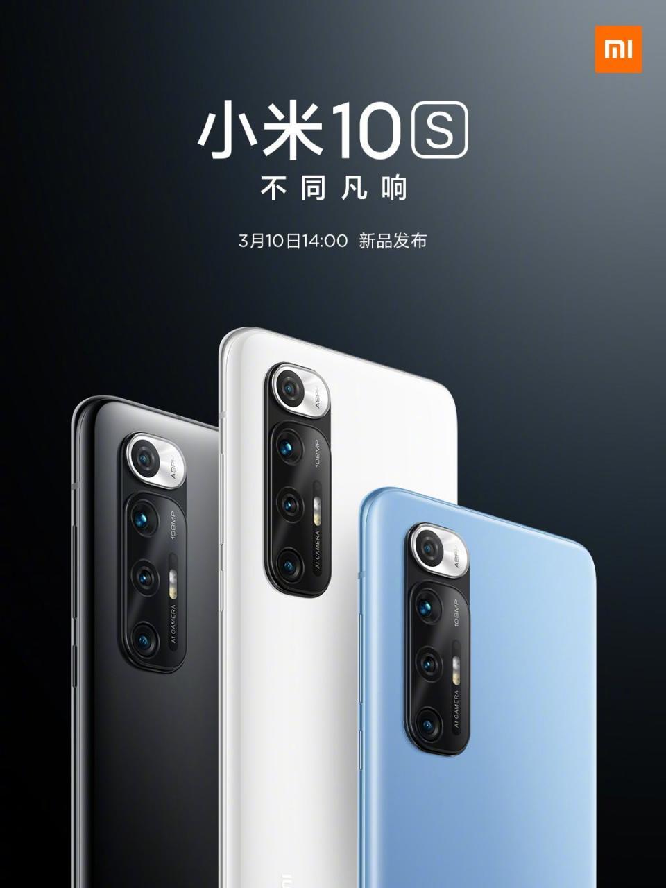 Póster de la fecha de lanzamiento de Xiaomi Mi 10S