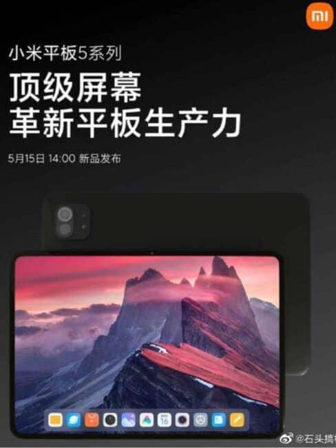 xiaomi mi pad 5 especificaciones técnicas precio salida diseño 10/4