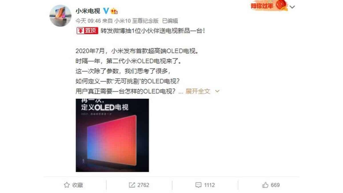 Xiaomi mi tv eres