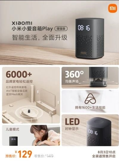 XiaoAI Speaker Play Enhanced Edition