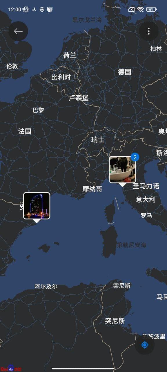 geolocalización de fotos