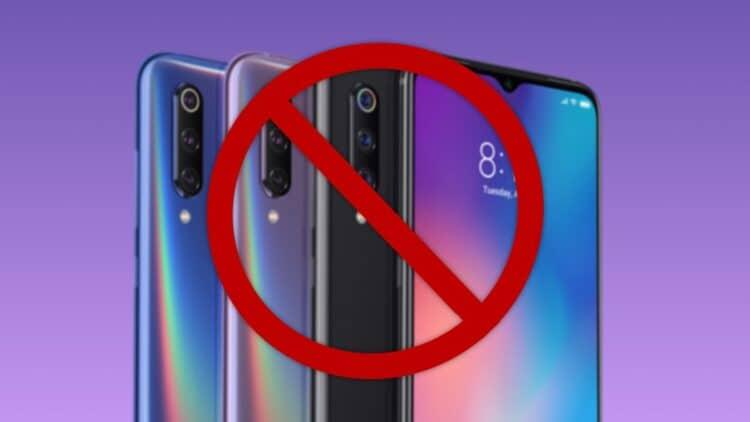 smartphones de Xiaomi que no se actualizarán